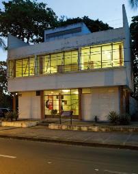 Manifestações patológicas recorrentes em imóveis modernistas: o caso do Pavilhão Luiz Nunes, em Recife/PE